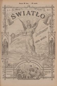 Światło. R.10, nr 14 (15 lipca 1896) + dod.