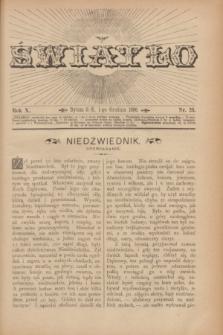 Światło. R.10, nr 23 (1 grudnia 1896) + dod.