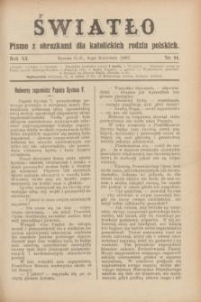 Światło : pismo z obrazkami dla katolickich rodzin polskich. R.11, nr 14 (8 kwietnia 1897)
