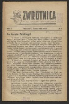Zwrotnica : pismo pracowników kolejowych. R.2, № 7 (marzec 1944)