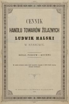 Cennik handlu towarów żelaznych Ludwik Halski