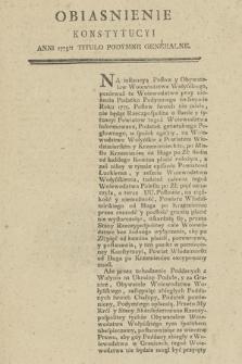 Obiasnienie Konstytucyi Anni 1775ti Titulo Podymne Generalne