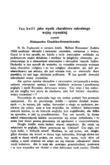 Ius belli jako wynik charakteru sakralnego wojny rzymskiej