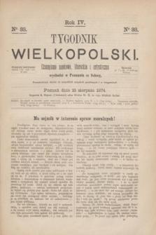 Tygodnik Wielkopolski : czasopismo naukowe, literackie i artystyczne. R.4, nr 33 (15 sierpnia 1874)