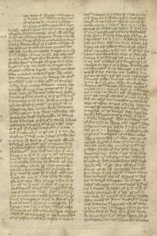 Textus ad ius spectantes