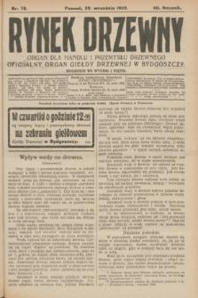 Rynek Drzewny : organ dla handlu i przemysłu drzewnego : oficjalny organ Giełdy Drzewnej w Bydgoszczy. R.7, nr 78 (29 września 1925)
