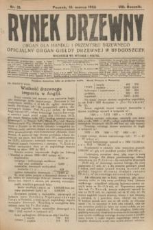 Rynek Drzewny : organ dla handlu i przemysłu drzewnego : oficjalny organ Giełdy Drzewnej w Bydgoszczy. R.8, nr 21 (12 marca 1926)