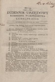 Dziennik Urzędowy Kommissyi Wojewodztwa Lubelskiego. 1817, Nro 13 (2 kwietnia)