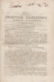 Dziennik Urzędowy Kommissyi Wojewodztwa Lubelskiego. 1817, Nro 20 (28 maja) + dod.