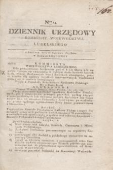 Dziennik Urzędowy Kommissyi Wojewodztwa Lubelskiego. 1817, Nro 24 (25 czerwca) + dod. + wkładka