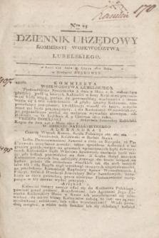 Dziennik Urzędowy Kommissyi Wojewodztwa Lubelskiego. 1817, Nro 25 (1 lipca) + dod.