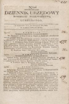 Dziennik Urzędowy Kommissyi Wojewodztwa Lubelskiego. 1817, Nro 32 (20 sierpnia) + dod.