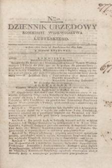 Dziennik Urzędowy Kommissyi Wojewodztwa Lubelskiego. 1817, Nro 40 (15 października) + dod.