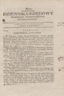 Dziennik Urzędowy Kommissyi Wojewodztwa Lubelskiego. 1817, Nro 51 (31 grudnia)