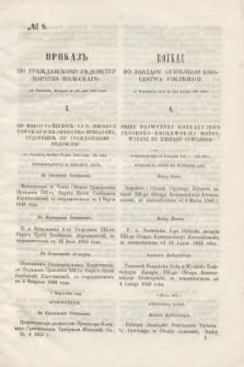 Rozkaz do Zarządu Cywilnego Królestwa Polskiego = Prikaz' po Graždanskomu Vedomstvu Carstva Pol'skago. 1855, № 8 (24 lutego)