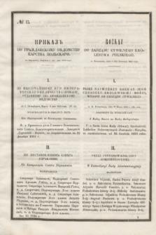Rozkaz do Zarządu Cywilnego Królestwa Polskiego = Prikaz' po Graždanskomu Vedomstvu Carstva Pol'skago. 1855, № 15 (20 kwietnia)