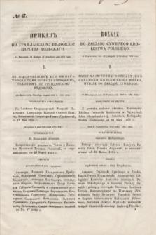 Rozkaz do Zarządu Cywilnego Królestwa Polskiego = Prikaz' po Graždanskomu Vedomstvu Carstva Pol'skago. 1855, № 47 (6 grudnia)