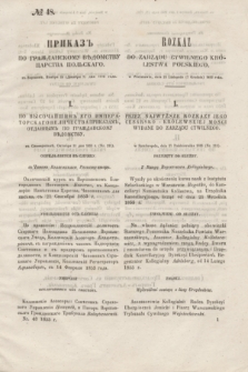 Rozkaz do Zarządu Cywilnego Królestwa Polskiego = Prikaz' po Graždanskomu Vedomstvu Carstva Pol'skago. 1855, № 48 (7 grudnia)