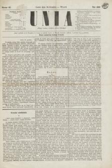 Unia. [R.1], nr 40 (14 grudnia 1869) + wkładka