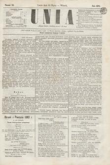 Unia. [R.2], nr 32 (15 marca 1870)