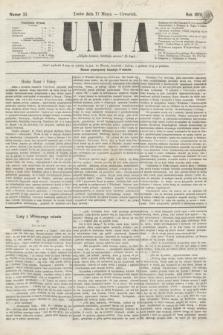 Unia. [R.2], nr 33 (17 marca 1870)