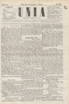 Unia. [R.2], nr 119 (4 października 1870)