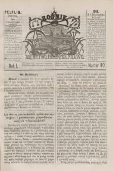 Rolnik : rolnictwo, przemysł, prawo. R.1, nr 40 (1 października 1869)
