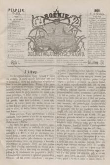 Rolnik : rolnictwo, przemysł, prawo. R.1, nr 51 (17 grudnia 1869)