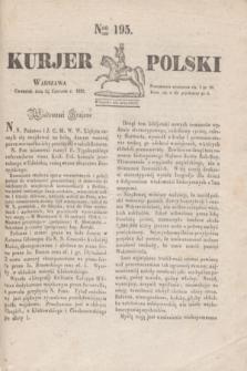 Kurjer Polski. 1830, Nro 195 (24 czerwca)