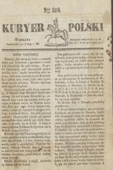 Kuryer Polski. 1831, Nro 516 (23 maja)
