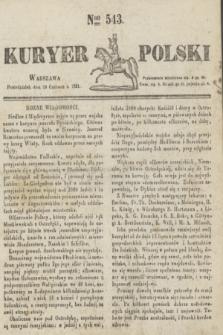 Kuryer Polski. 1831, Nro 543 (20 czerwca)