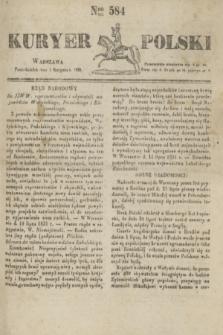 Kuryer Polski. 1831, Nro 584 (1 sierpnia)