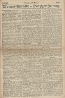 Morgen=Ausgabe der Danziger Zeitung. 1869, № 5316 (20 Februar)