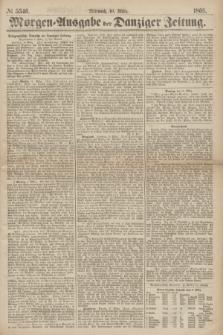 Morgen=Ausgabe der Danziger Zeitung. 1869, № 5346 (10 März)