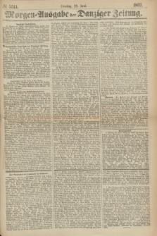 Morgen=Ausgabe der Danziger Zeitung. 1869, № 5514 (22 Juni)