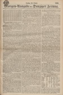 Morgen=Ausgabe der Danziger Zeitung. 1869, № 5730 (26 Oktober)