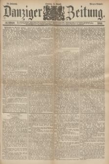 Danziger Zeitung. Jg.24, № 12940 (14 August 1881) - Morgen=Ausgabe.