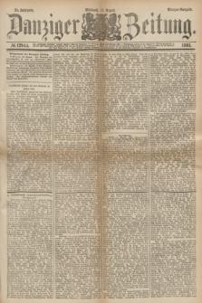 Danziger Zeitung. Jg.24, № 12944 (17 August 1881) - Morgen=Ausgabe.