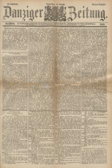Danziger Zeitung. Jg.24, № 12946 (18 August 1881) - Morgen=Ausgabe.