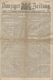 Danziger Zeitung. Jg.24, № 12947 (18 August 1881) - Abend=Ausgabe.