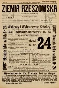 Ziemia Rzeszowska : czasopismo narodowe. 1928, nr9