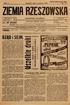 Ziemia Rzeszowska : czasopismo narodowe. 1928, nr14