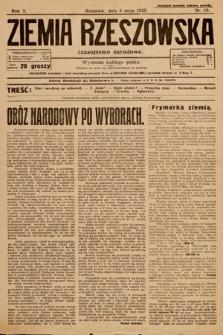 Ziemia Rzeszowska : czasopismo narodowe. 1928, nr18