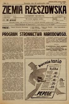Ziemia Rzeszowska : czasopismo narodowe. 1928, nr43