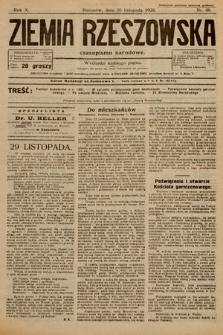 Ziemia Rzeszowska : czasopismo narodowe. 1928, nr48