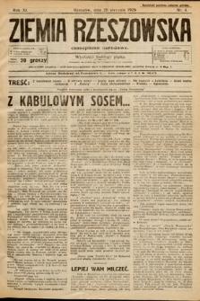 Ziemia Rzeszowska : czasopismo narodowe. 1929, nr4
