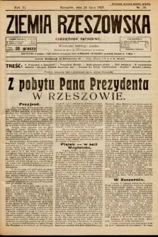 Ziemia Rzeszowska : czasopismo narodowe. 1929, nr30