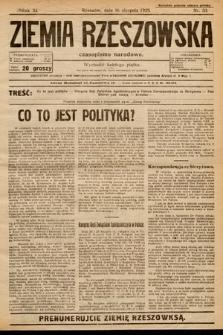 Ziemia Rzeszowska : czasopismo narodowe. 1929, nr33
