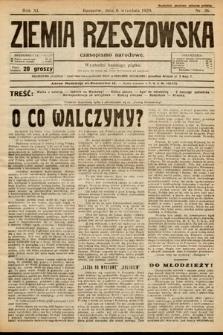 Ziemia Rzeszowska : czasopismo narodowe. 1929, nr36