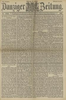 Danziger Zeitung. Jg.33, Nr. 18452 (20 August 1890) - Morgen-Ausgabe.